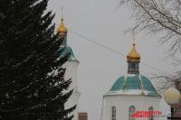 Купола церкви