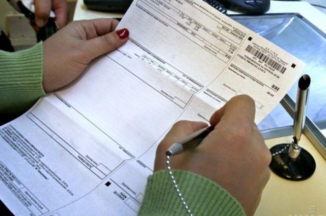 Нафтогаз предупредил о рассылке населению платежек с «виртуальными долгами»
