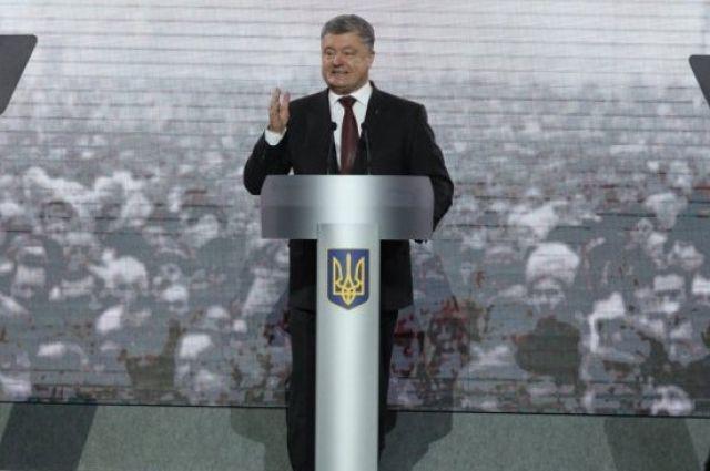 Украина перебрасывает к границам с Рoссией группиpовки ВСУ, - Порошенко