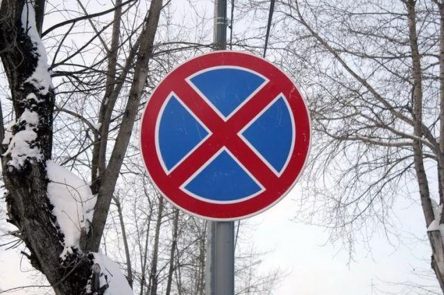 Еще один знак запрещающий остановку появится в Тюмени