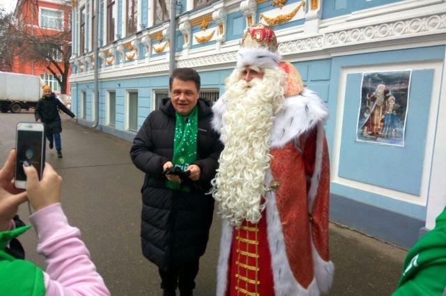 Сергей Майоров и Дед Мороз в Нижнем Новгороде.