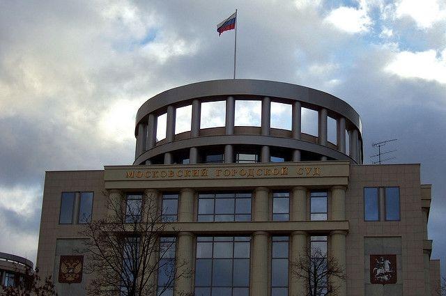 Мосгорсуд освободил автомобильного видеоблогера «Давидыча»