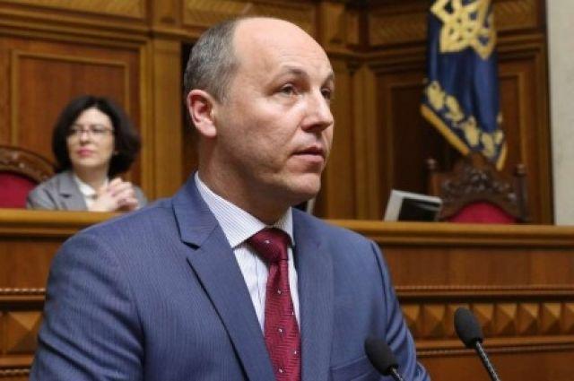 Парубий подписал законопроект о прекращении дружбы с Россией