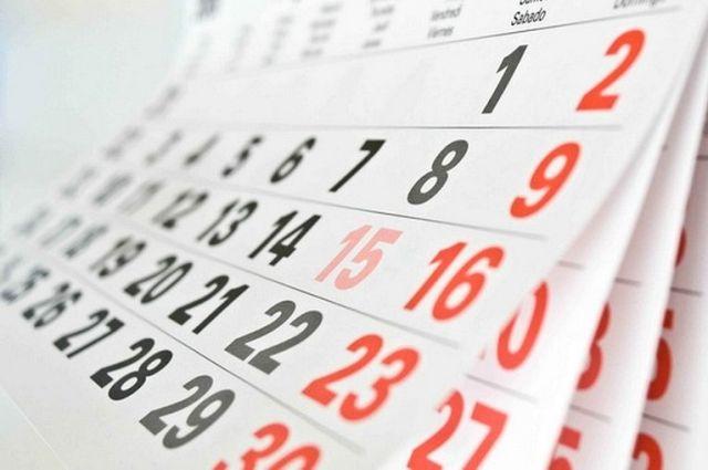 Пять опасных дней декабря: что нужно знать и в чем быть осторожным
