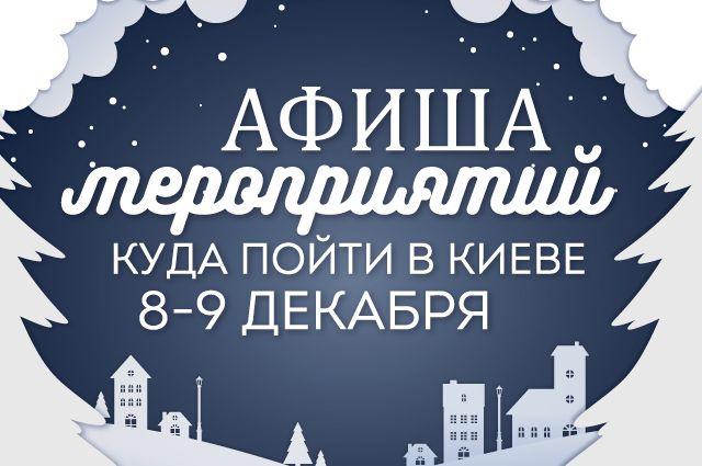 Театр драмы ульяновск афиша на декабрь билеты на концерт имеджин драгонс спб