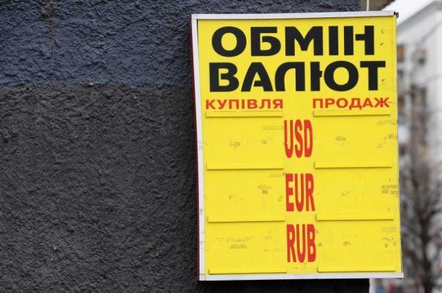 Курс валют в Украине: доллар продолжает стремительно падать