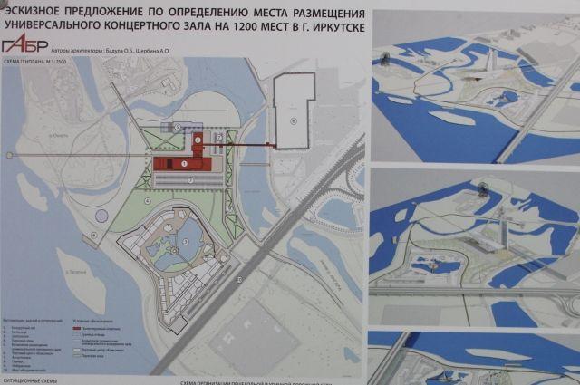 Вначале концертный зал планировали построить на Цесовской Набережной, а теперь - на острове Конный.