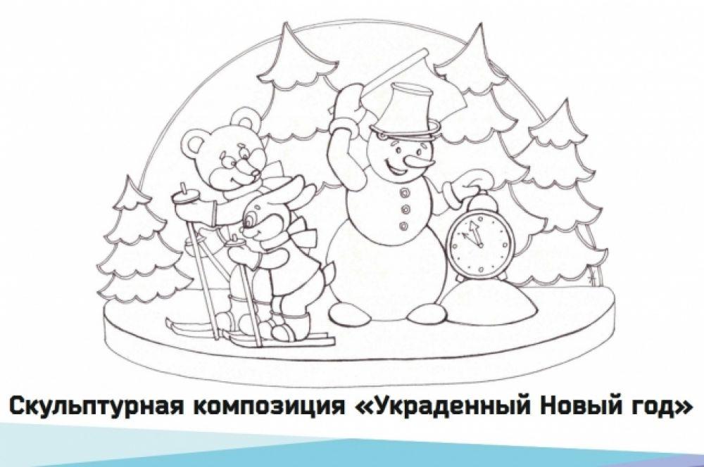 В Надыме главной темой новогоднего городка стал медвежонок Умка.