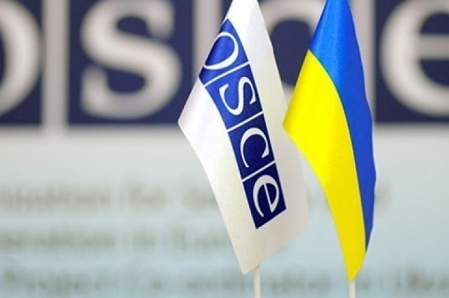 Россия отказывается от размещения миссии ОБСЕ в Азовском море