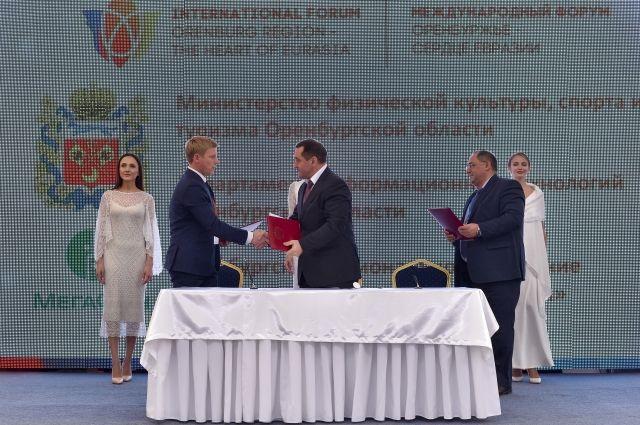 «МегаФон» подписал соглашение о взаимодействии в целях развития новых цифровых технологий в сфере туризма Оренбургской области.