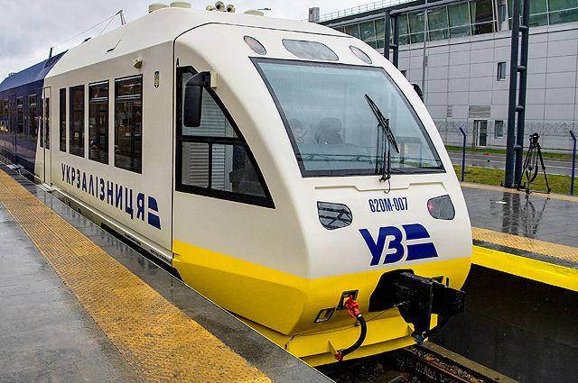Kyiv Boryspil Express.