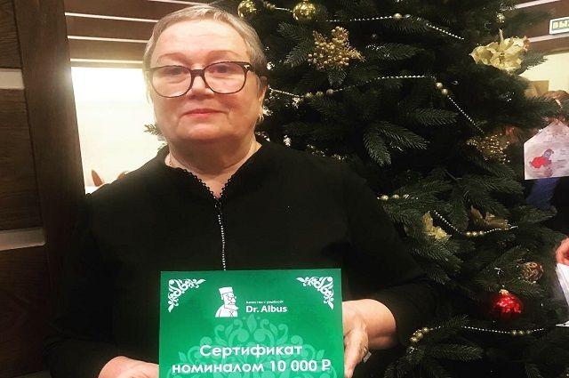 Сертификат на 10 000 рублей передали заместителю председателя Тюменского отделения