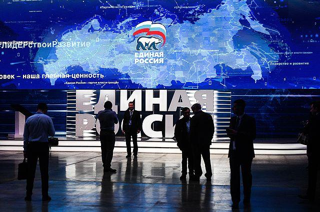 Площадка проведения XVIII съезда партии «Единая Россия». 7 декабря 2018 г.