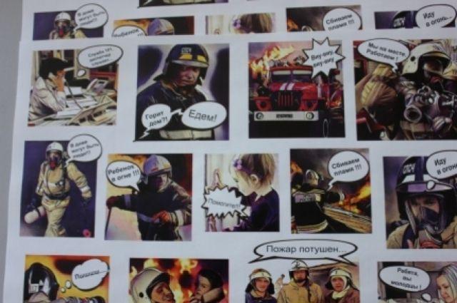 Тюменцы будут создавать социальные комиксы