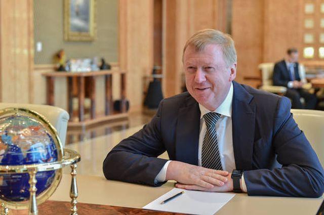 Чубайс упрекнул граждан России внеблагодарности поотношению колигархам