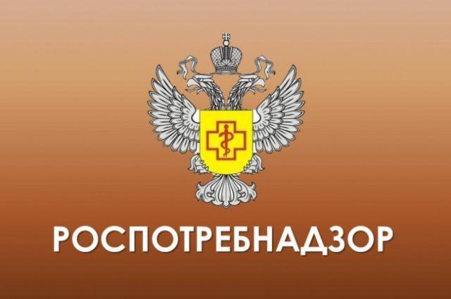 Роспотребнадзор региона завершил расследование по делу «Корицы»