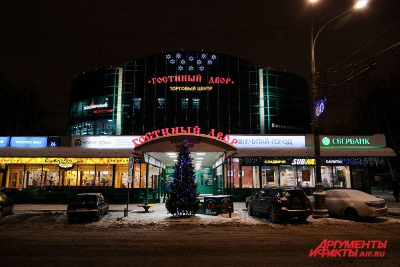 Торговые центры тоже украсили к Новому году.