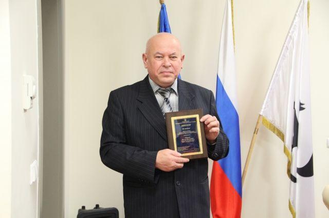 В Салехарде наградили лучших специалистов по охране труда
