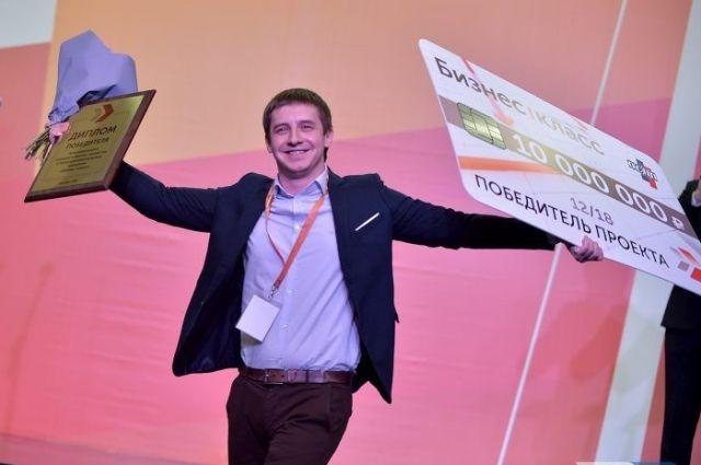 Победителя телевизионного проекта назвали в рамках торжественной церемонии закрытия международного экономического форума «Оренбуржье — сердце Евразии».