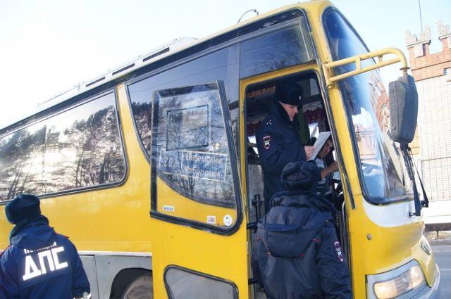 Автобусы проверяют в Хабаровском крае.