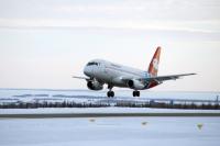 С 7 декабря авиакомпания «ИрАэро» приостановила программу полетов в города Хайкоу и Санья.