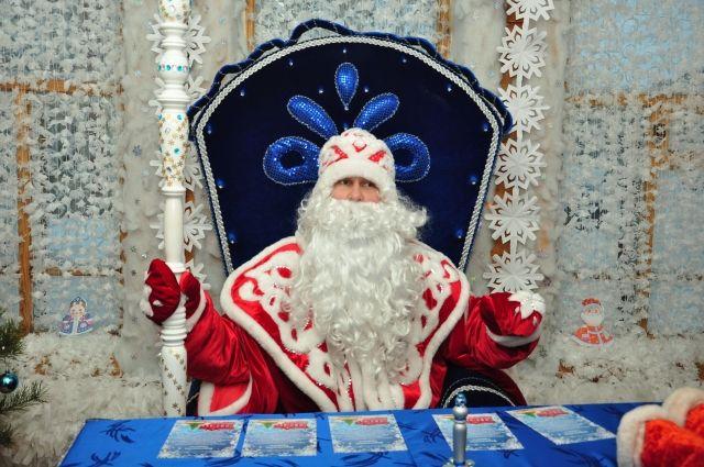 Написать письмо можно Деду Морозу.