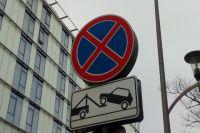 Возле детской больницы по улице Ленина запретили останавливаться машинам