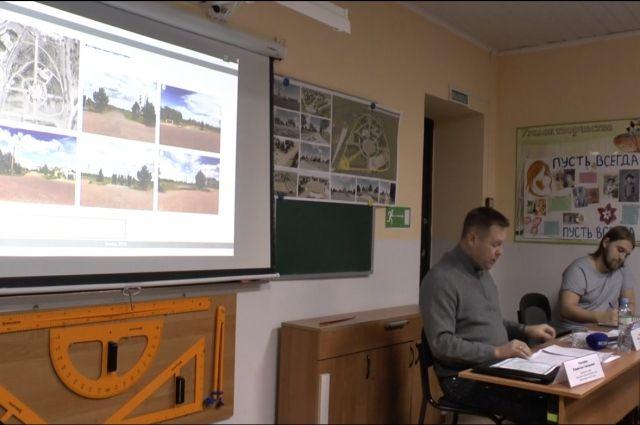 В Тюмени обсудили дизайн реконструкции сквера Пограничников