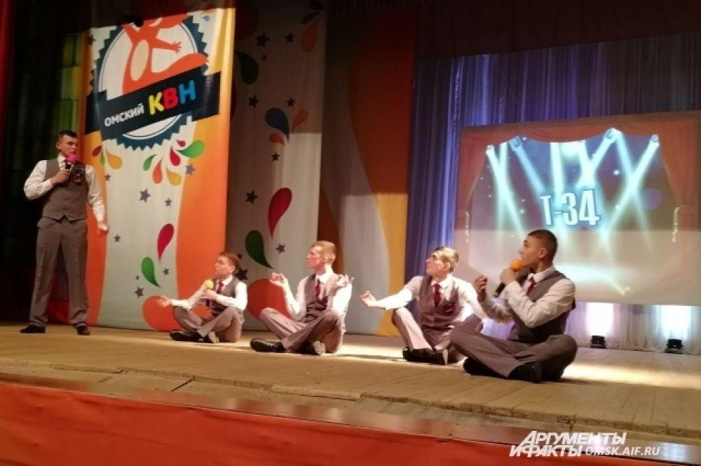 Отборочные игры омской Высшей лиги КВН.