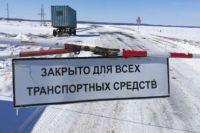 Зимник «Уренгой – Красноселькуп» закрыт для движения транспорта