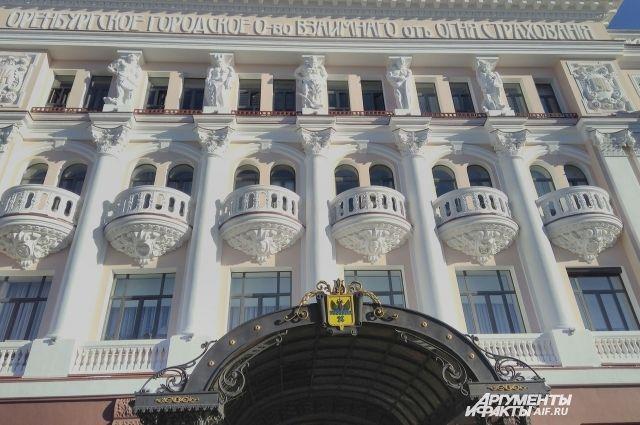 Кандидаты на должность мэра Оренбурга защищают перед комиссией свои программы.