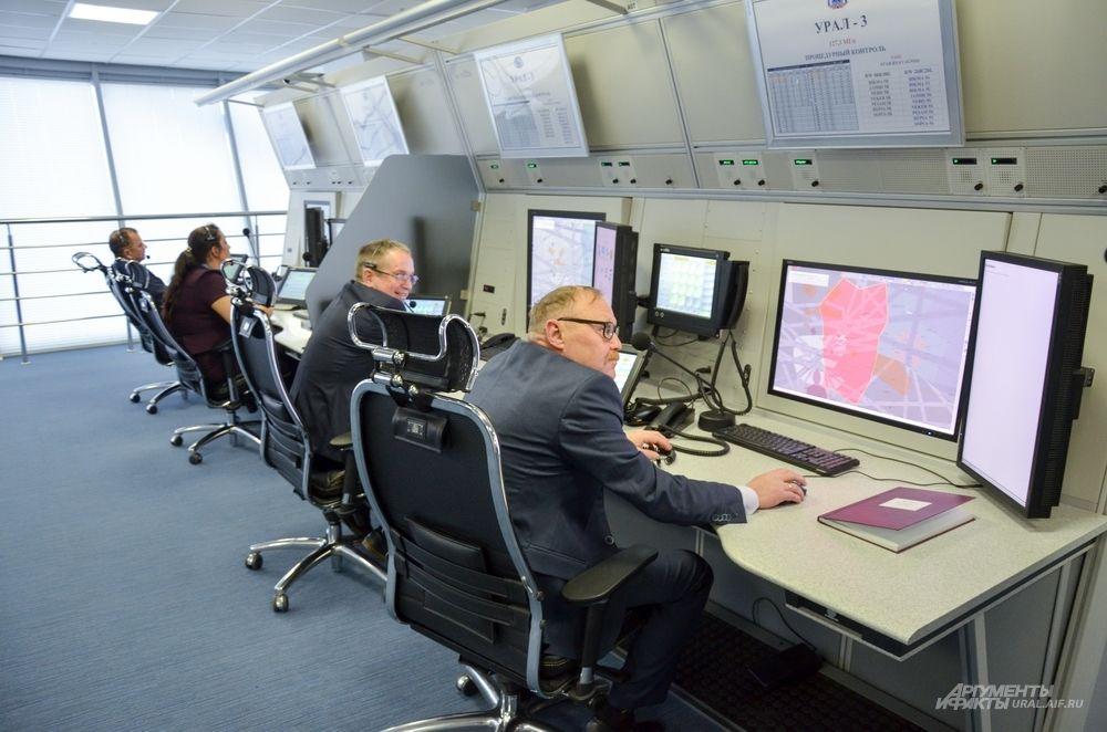 Планируемая численность работающих в Екатеринбургском укрупнённом центре: персонал обслуживания воздушного движения – 195 человек, персонала планирования использования воздушного пространства – 56 человек, инженерно-технического персонала службы ЭРТОС – 28 человек.