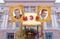 20 декабря депутаты Оренбургского горсовета назовут имя того, кто возглавит город.