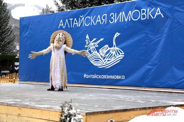 Экотуризм зимой. Легенды и красоты Алтайского края