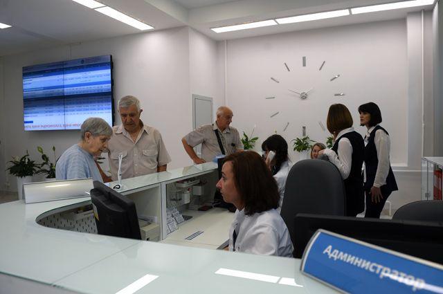 Медицина начинается с поликлиники. Московские врачи подвели итоги года