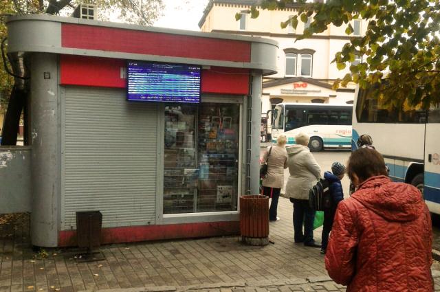 Для пассажиров областных маршрутов установили новые информационные табло.