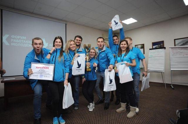 Молодежный совет представляет компанию на этом конкурсе уже третий год.