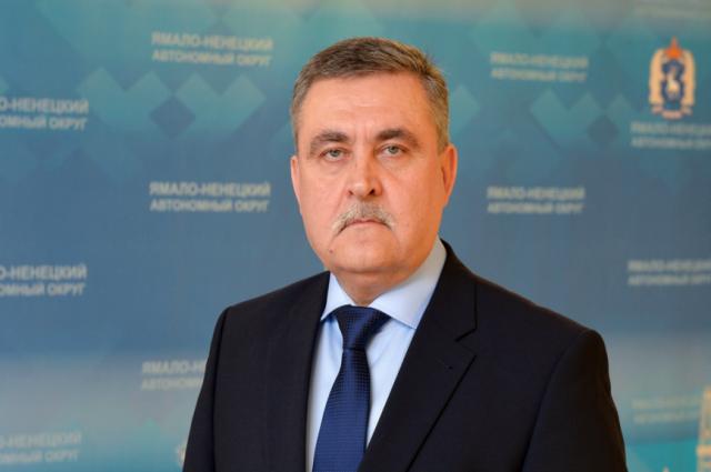 Заместителем губернатора Ямала назначен Аркадий Бессонов