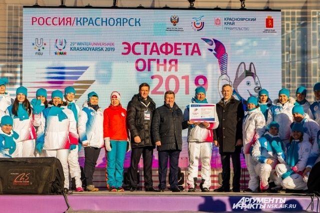 Эстафета огня Универсиады прибыла в Новосибирск.