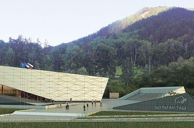 Музейный комплекс гармонично впишется в местный ландшафт.