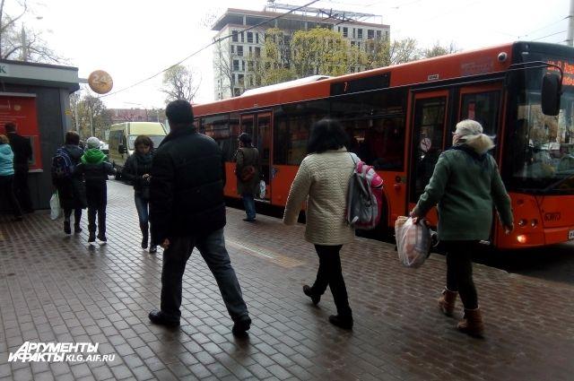 Маршрут автобуса № 32 продлили до поселка Васильково.