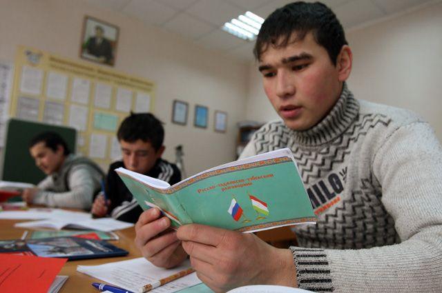 Курсы русского. Таджикский культурный центр в Москве объединяет приезжих