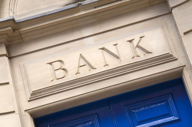 Изображение - Какому банку доверить большую сумму для вклада b8bd7475a172a73b2f48481ffc06b7bb