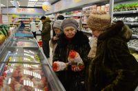 Нацбанк прокомментировал фактические данные об инфляции в Украине