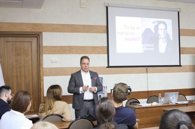 Росконгресс организовал в МГИМО мастер-класс по социальным коммуникациям