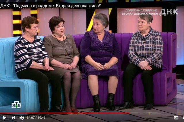 Перепутанные в роддоме Добрянского района женщины стали героинями передачи «ДНК».