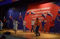 В Салехарде проходит IV региональный чемпионат «WorldSkills Russia»