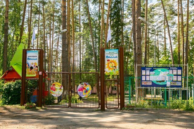 В  июле 2018 лагерь закрыли на 80 суток из-за грубых санитарных нарушений.