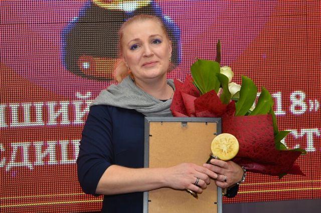 Екатерина Минаева.
