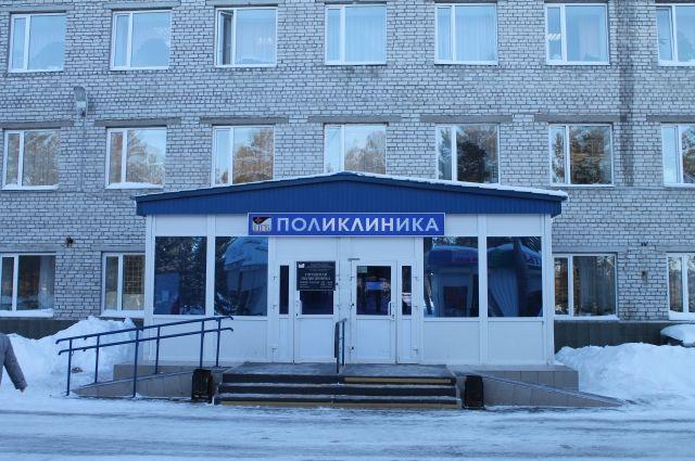 В Ноябрьске городскую больницу атаковали хакеры